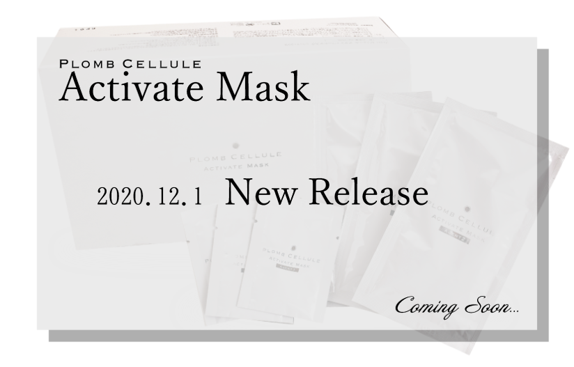 activate mask